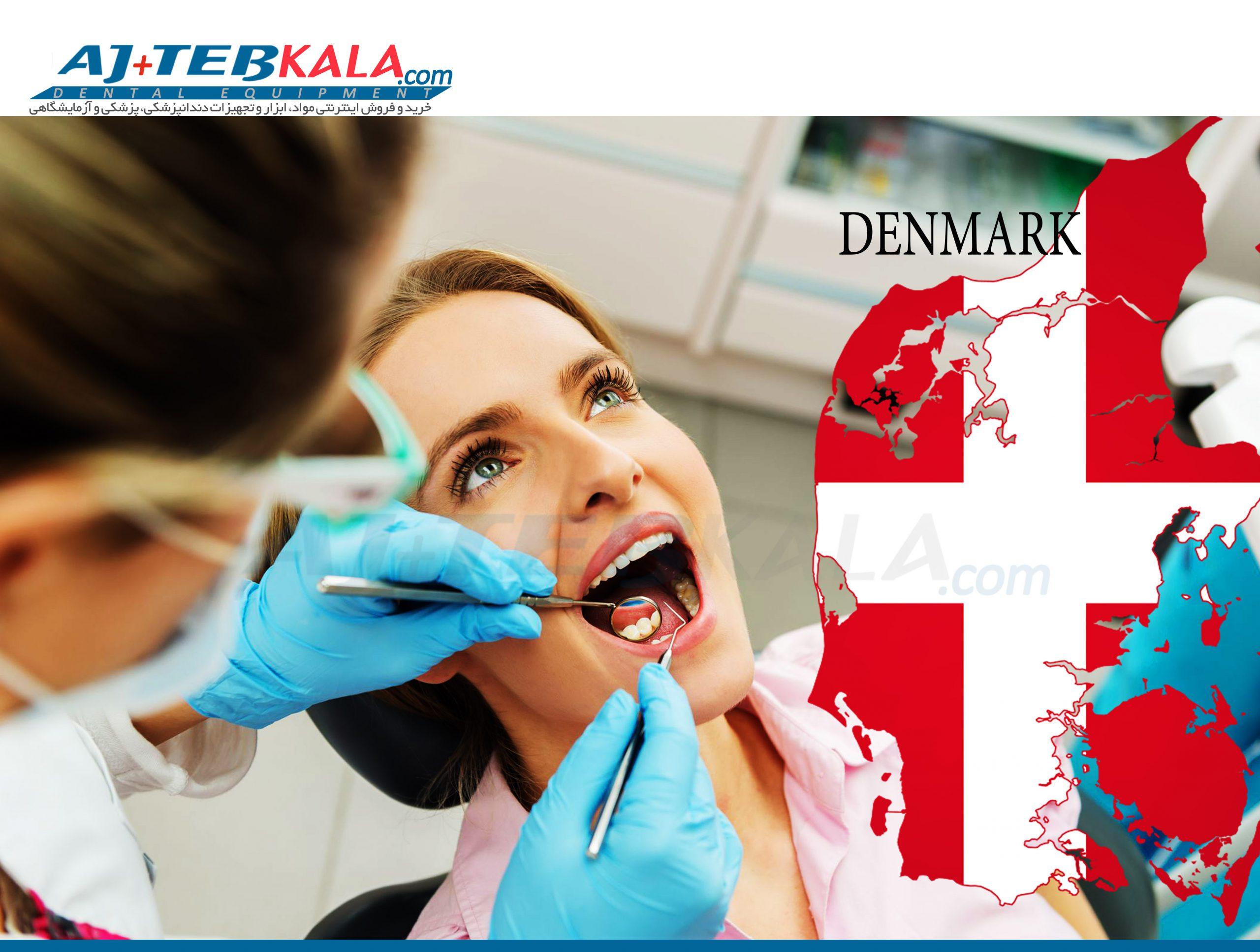 بهشت دندانپزشکان کجاست؟