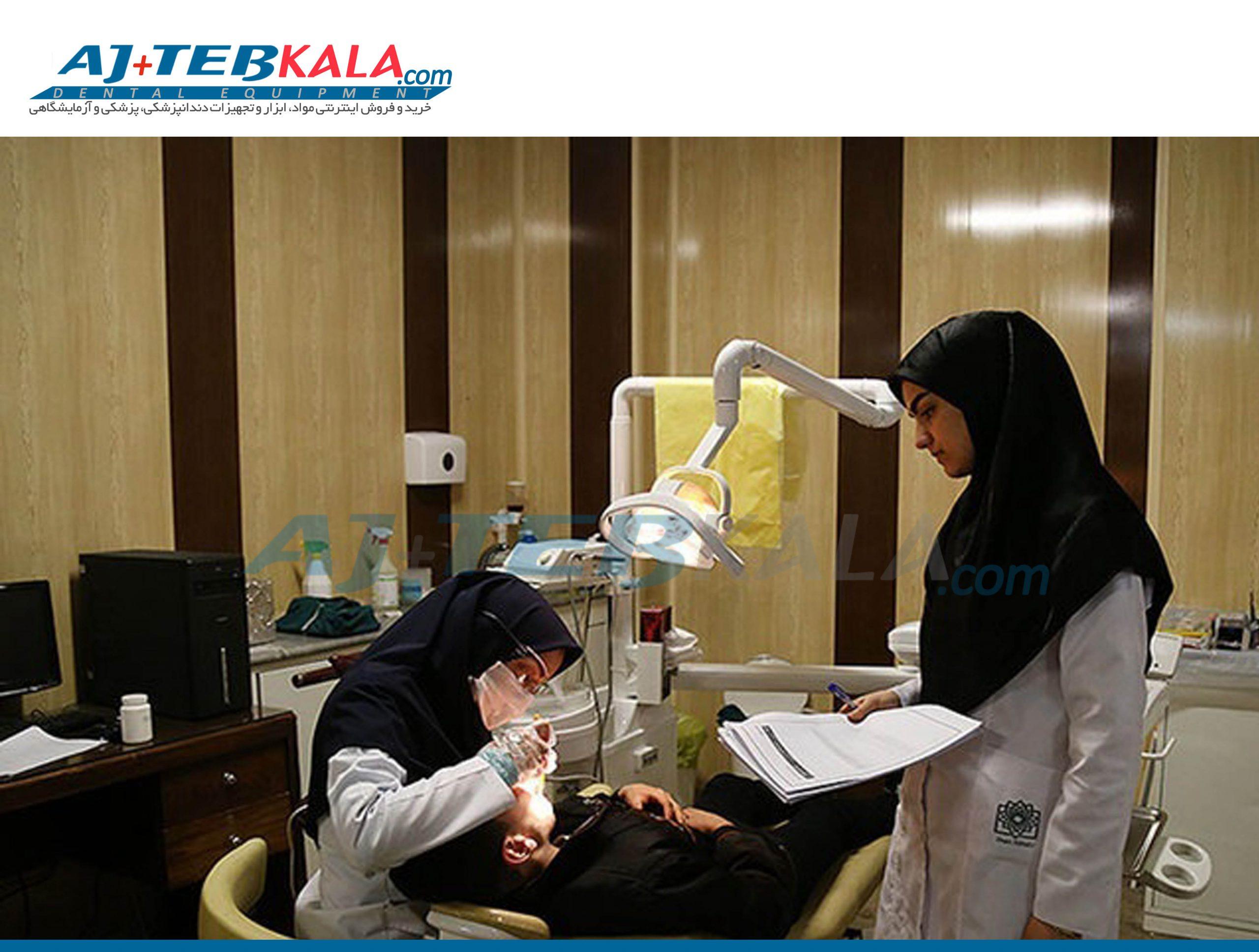 دانلود سوالات آزمون دستیاری دندانپزشکی