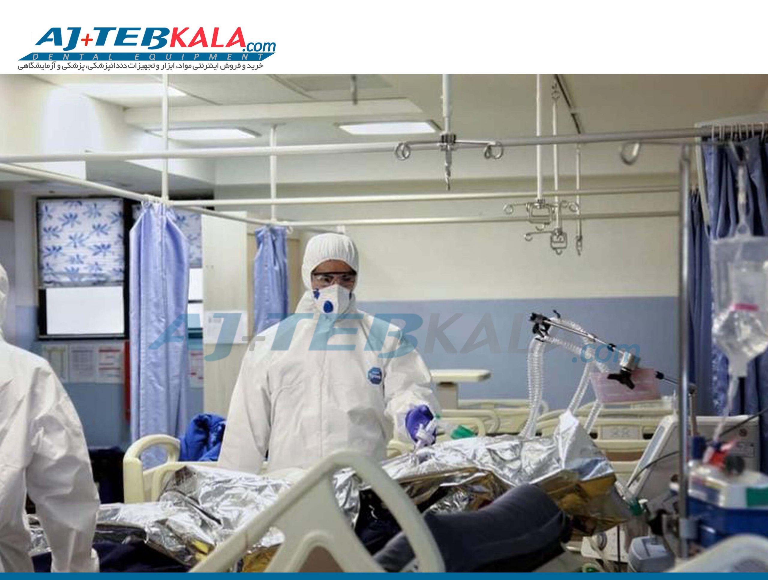 پذیرش بیماران کرونایی در تهران
