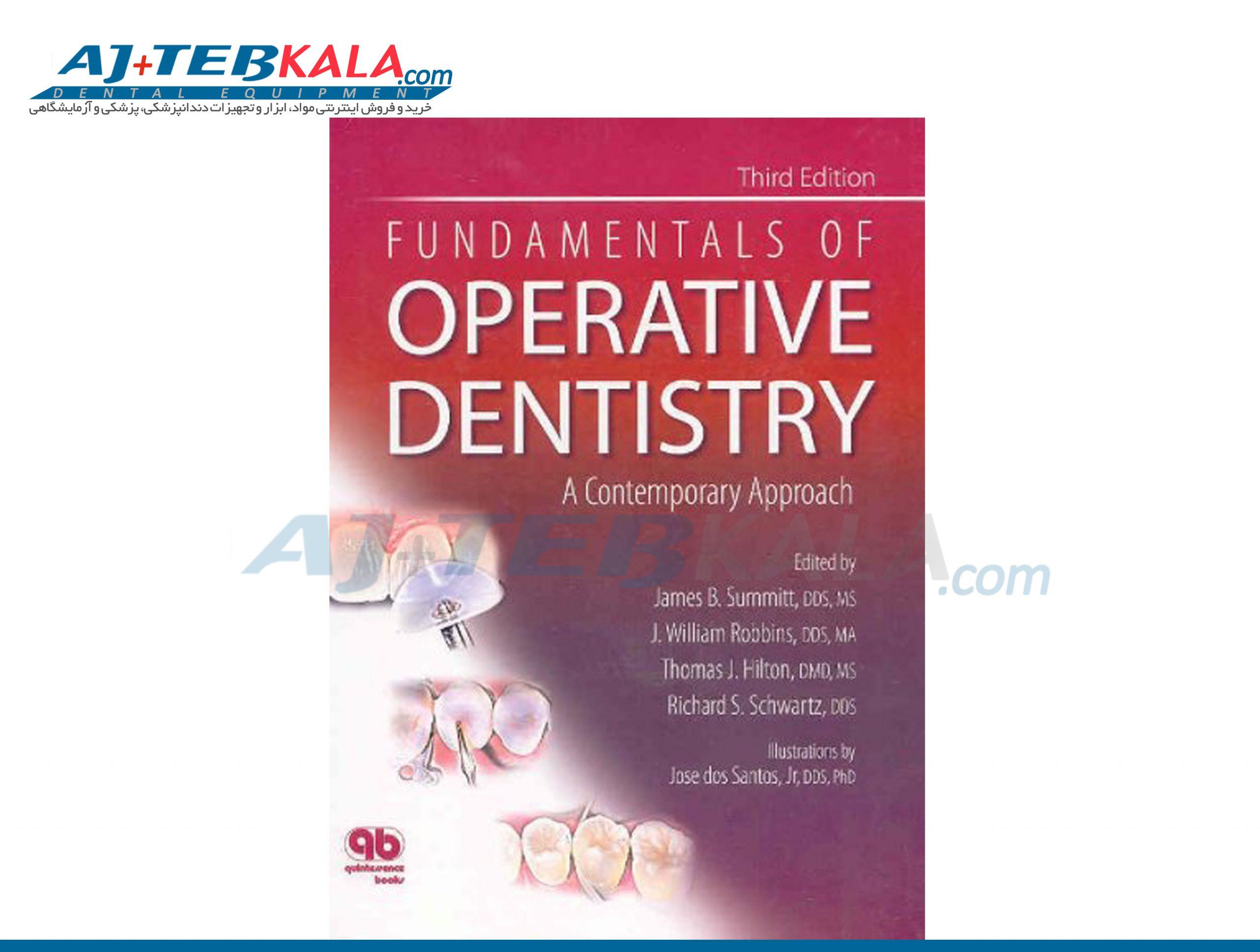 اصول دندانپزشکی ترمیمی سامیت