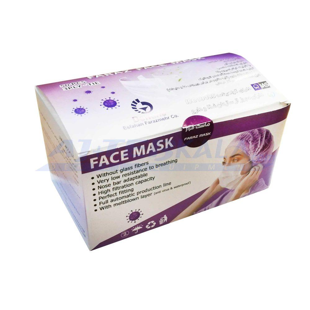 ماسک سه لایه جراحی فرازمهر